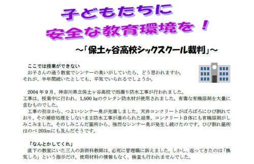 20140124a_3